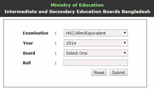 SSC / HSC Result full mark sheet educationboardresults gov